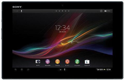 Un vistazo al Sony Xperia Tablet Z