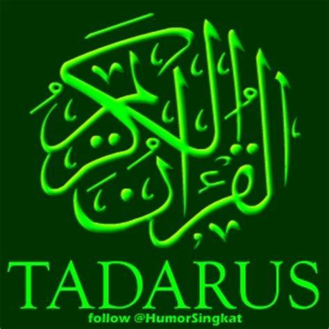 gambar dp bbm tadarus ramadhan lucu bergerak terbaru