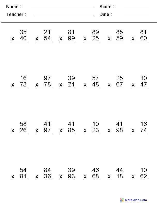 Math Quiz For Grade 4 Multiplication - QUIZ