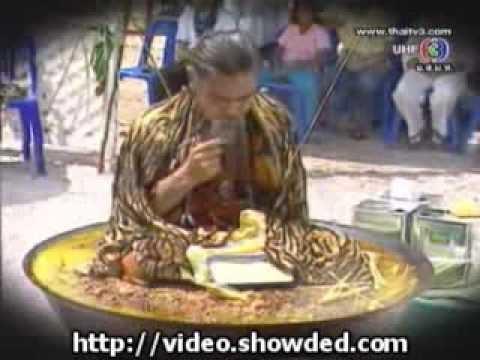 lersi sompit boiling oil meditation