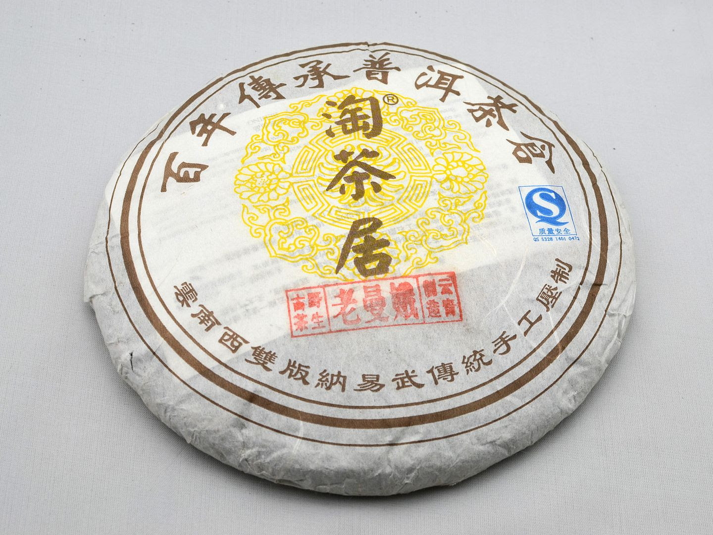 2008 Taochaju Laomane