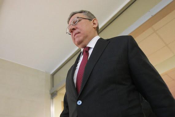 Алексей Кудрин не гонится за высокими темпами роста экономики