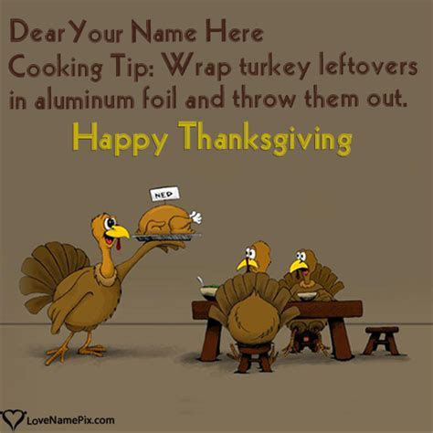Funny Thanksgiving Quotes Messages With Name