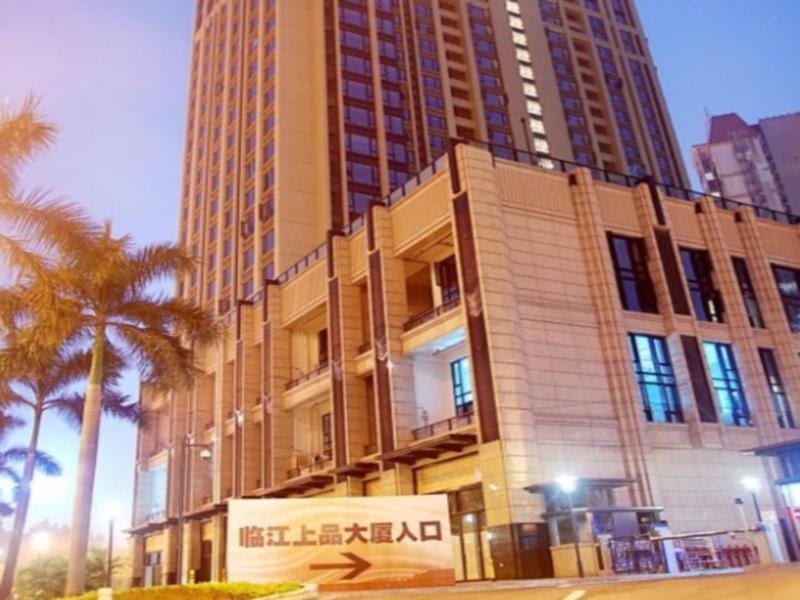 Pazhou Linjiang Shangpin Hotel Apartment Reviews