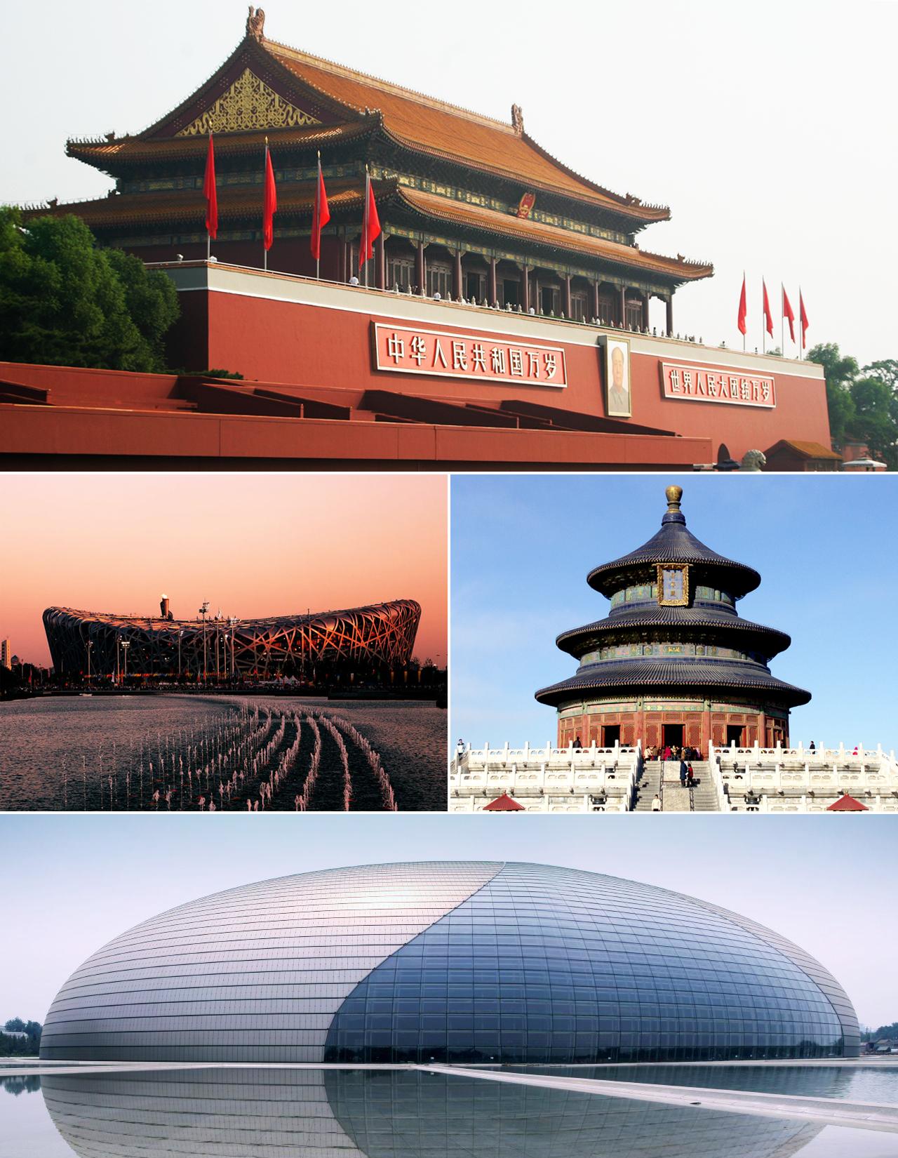 Dosya:Beijing montage.png