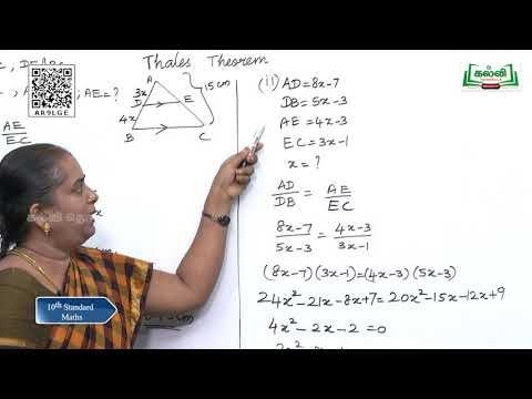 10th Maths Construction of Triangle Thales theorem Unit 4 Kalvi TV