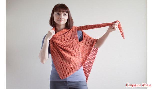 * Transformer shawl.