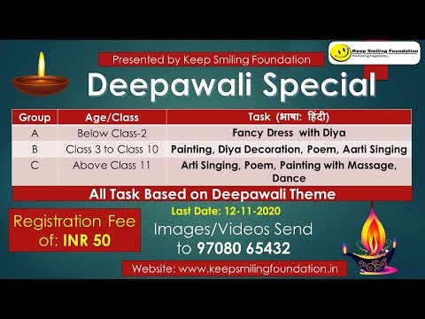 Deepawali Contest 2020| Deeya Decoration | Dance | Painting | Singing