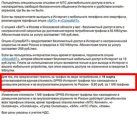Screenshot_3_7_13_11_06_PM.png