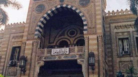 http://www.shorouknews.com/uploadedimages/Sections/Egypt/original/awkaf.jpeg