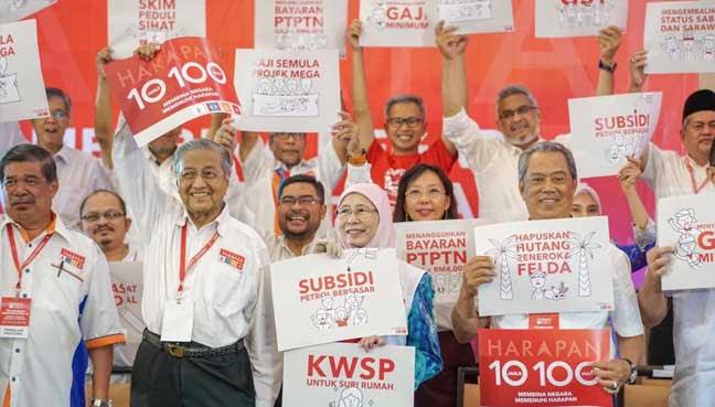 Image result for janji pilihanraya ph