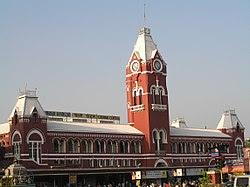 ChennaiCentral2.JPG