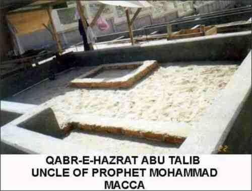 Apakah Paman Nabi Abu Thalib Mati Kafir?