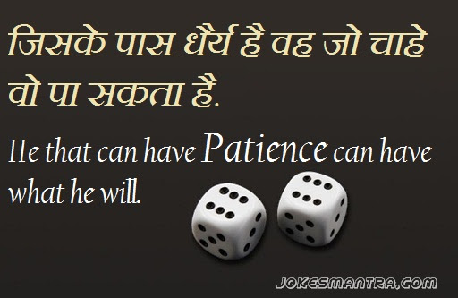 He That Can Have Patience Can Have What He Will Quotespicturescom