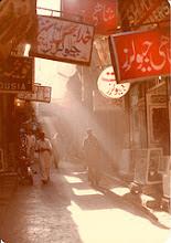 Bazaar Romance, Peshawar