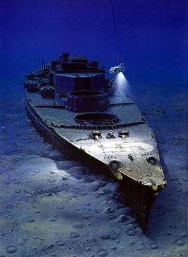 File:Bismarck illustration.png