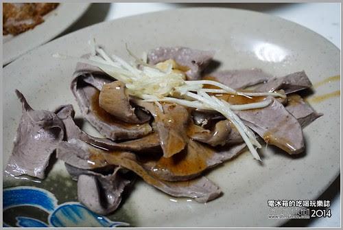 忠孝路大智路口肉粥12.jpg