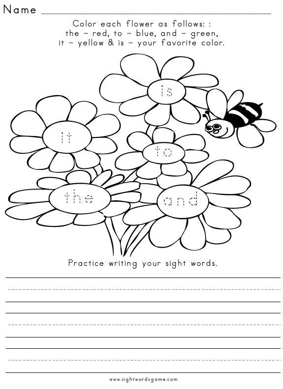 Sight Word Worksheet Spring2