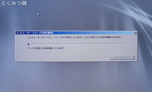 P1480882