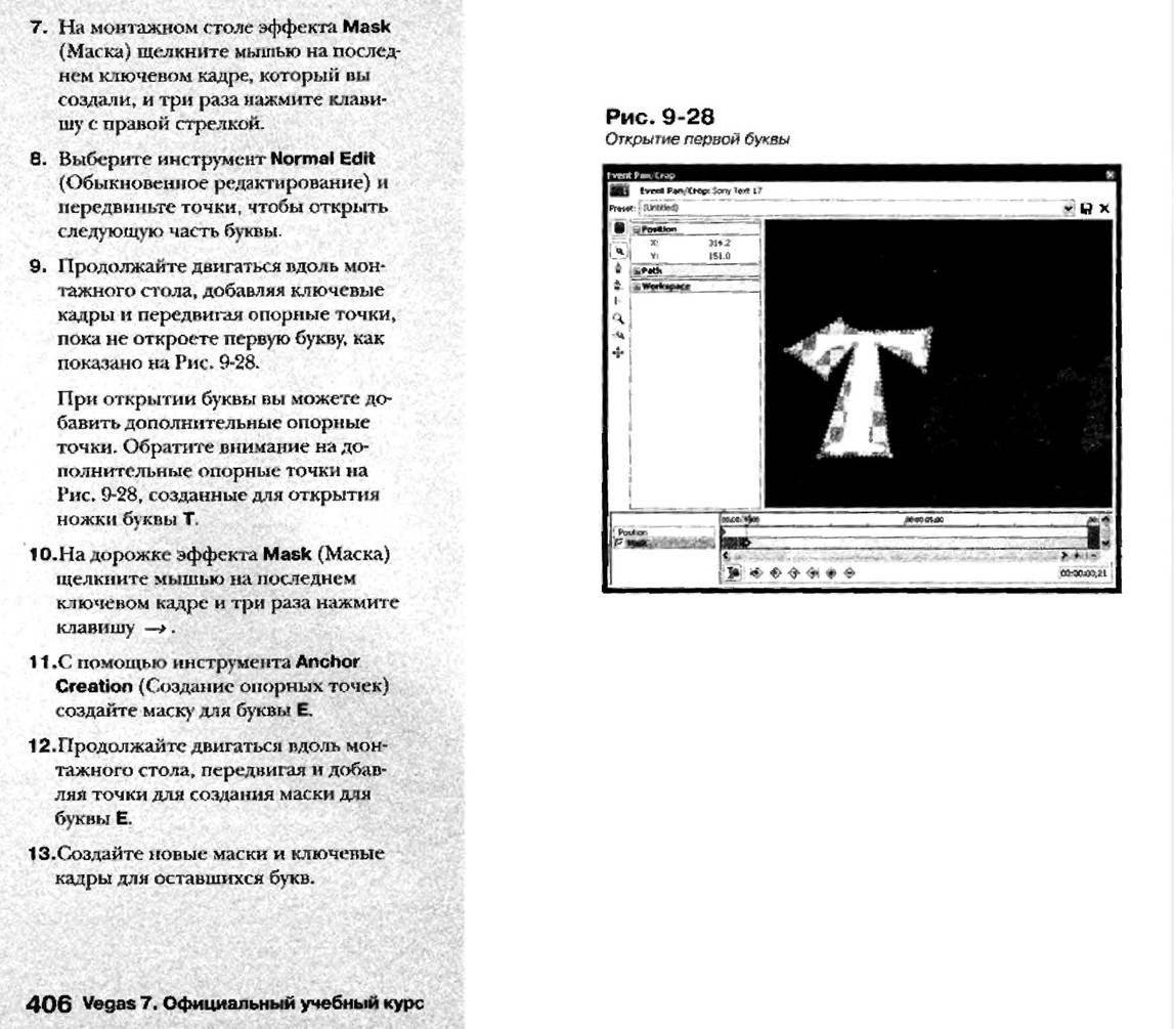 http://redaktori-uroki.3dn.ru/_ph/12/946447469.jpg