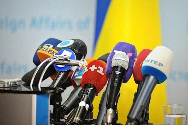 Новости украинских СМИ
