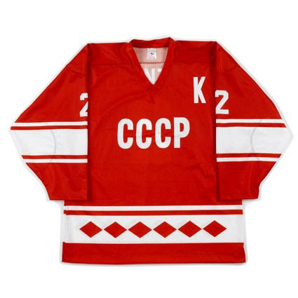 Soiet Union 1976-81 jersey photo RussiaCCCP1976-81F.jpg