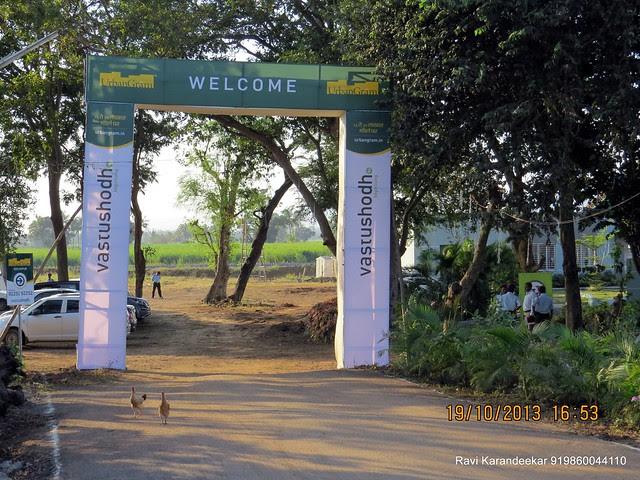 Welcome to Vastushodh Projects' UrbanGram Kolhapur, Township of 438 Units of 1 BHK 2 BHK Flats, behind S. P. Office, near Dream World Water Park, Kolhapur 416003 Maharashtra, India