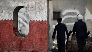 ledakan bom di bahrain