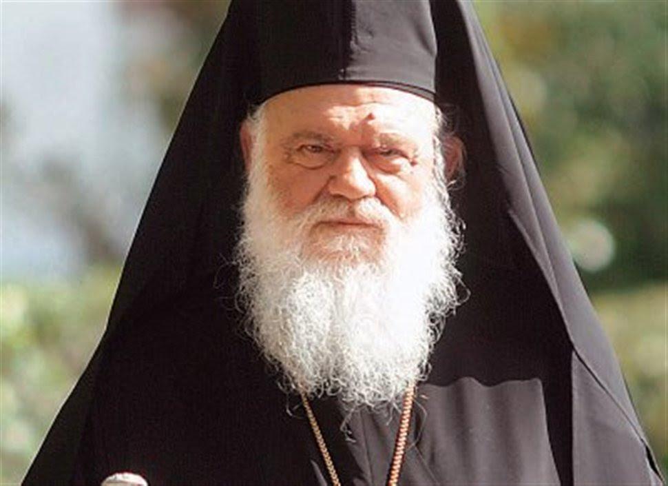 Αποτέλεσμα εικόνας για αρχιεπῖσκοπος αθηνων