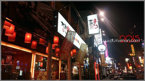 大漁公益店01.jpg