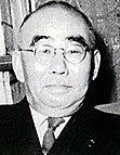 Tanzan Ishibashi.jpg
