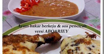 abqariey foods ayam bakar berkeju udang bakar sos