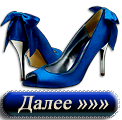 4303489_aramat_0R015A (122x120, 21Kb)