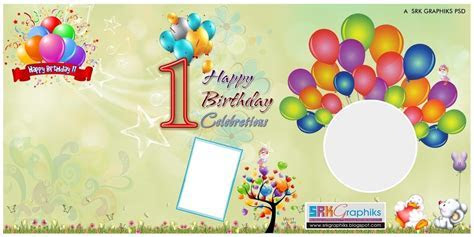 Birthday Flex Banner Design Psd Template Free Downloads