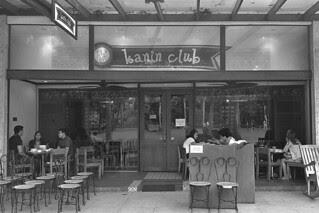 Manila - Kanin Club front