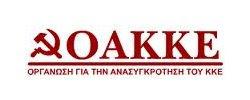 Oakke