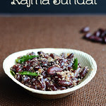 Rajma sundal recipe