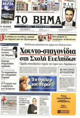 http://olympiada.files.wordpress.com/2011/11/20111127-082317.jpg?w=259&h=383