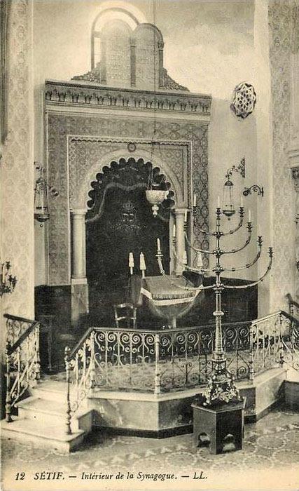 Interieur de la Synagogue de Sétif