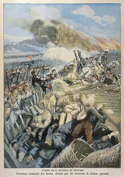 File:Mukden Japanese Assault French Papier.jpg