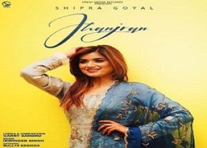 Jhanjran by Shipra Goyal