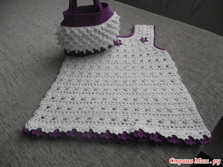 Платье и сумочка крючком