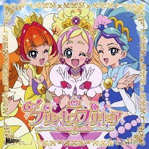 Goプリンセスプリキュア主題歌シングル Cddvd アニメ Cdシングル