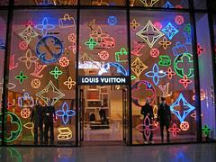 Louis Vuitton Tokyo Store