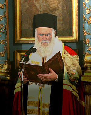 The Archbishop of Athens and All Greece Hieron...