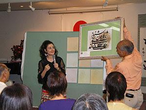 Persiancalligraphy2