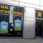 ועדת הכספים בדיון חירום נגד רכישת בנק אוצר החייל - גלובס