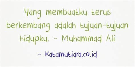 kata kata mutiara bijak tentang kehidupan  memotivasi
