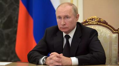 Путин наградил орденом Александра Невского главу Башкирии