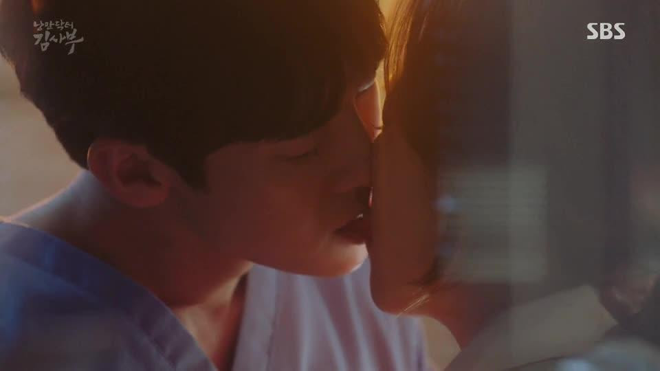 Image result for yoo yeon-seok seo hyun jin kiss